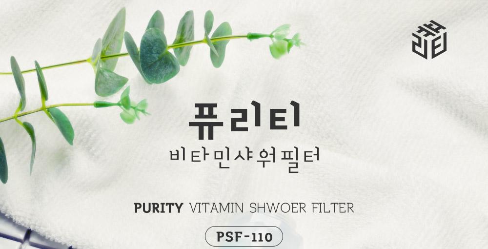 purity001_103847.jpg